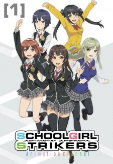 Schoolgirl Strikers: Animation Channel saison saison 1
