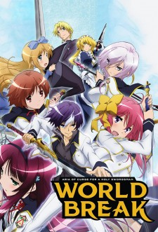 Seiken Tsukai no World Break saison saison 1