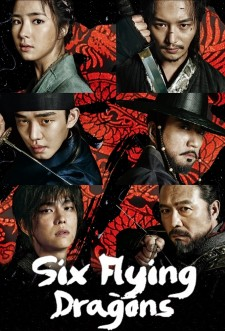 Six Flying Dragons saison saison 1