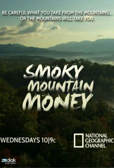 Smoky Mountain Money saison saison 1