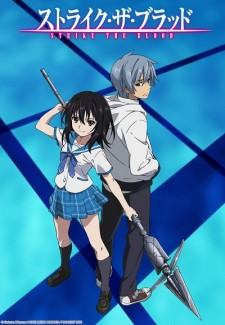 Strike The Blood saison saison 1