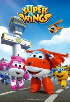 Super Wings, paré au décollage saison saison 1