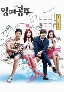 Surplus Princess saison saison 1