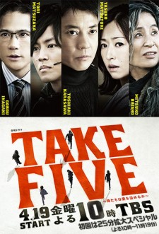 TAKE FIVE: Should we steal for Love? saison saison 1