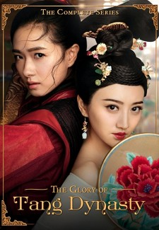 The Glory of Tang Dynasty saison saison 1