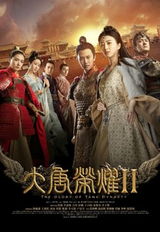 The Glory of Tang Dynasty saison saison 2