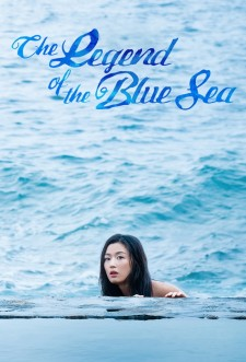 The Legend of the Blue Sea saison saison 1