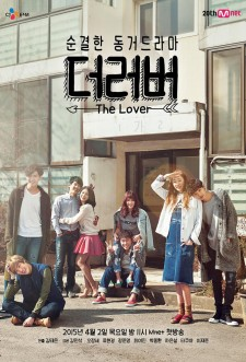 The Lover saison saison 1