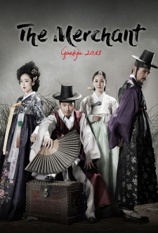 The Merchant: Gaekju saison saison 1