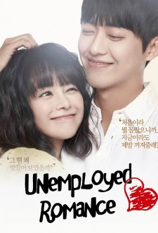 Unemployed Romance saison saison 1