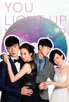 You Light Up My Star