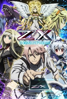 Z/X Ignition saison saison 1