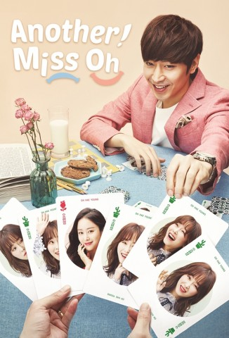 Another Miss Oh