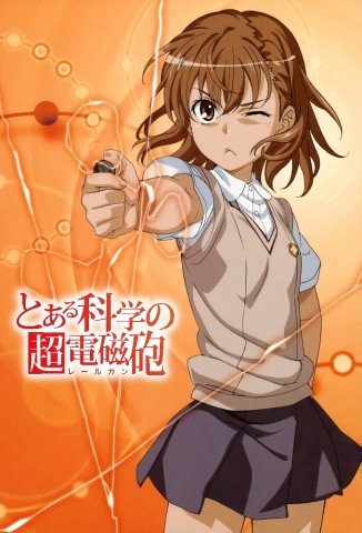 To Aru Kagaku no Railgun
