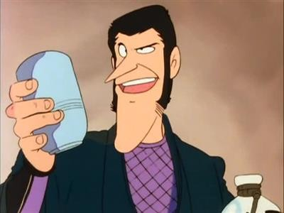 Farewell My Beloved Lupin