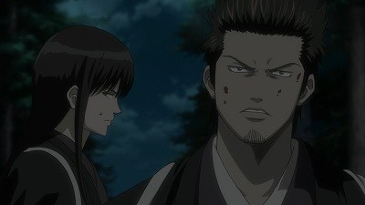 Arc de l'adieu au Shinsengumi 5 - Chiens errants